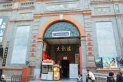 被时代抛弃的北京老电影院:日票房最低刚过万