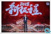 小米IPO,中国告诉世界什么?