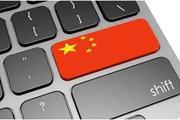 """秦朔:声誉危机、""""扒粪运动""""与中国企业行动指南"""