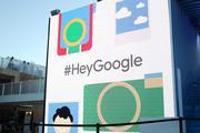 谷歌投资京东目的是家庭购物