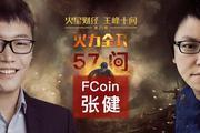 破局者张健:FT是BTC2.0,任何新物种早期都被不理解