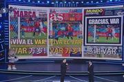 世界杯爆冷真相:这项技术九改判罚!帮西班牙起死回生