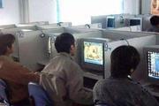 中国第一款商业化网游诞生记