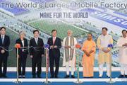 三星被印度吸引,正离开中国?
