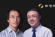 百度IDL杰出科学家徐伟宣布离职,加盟地平线机器人