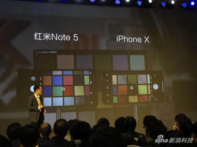 红米note 5正式发布:千元价格体验AI双摄