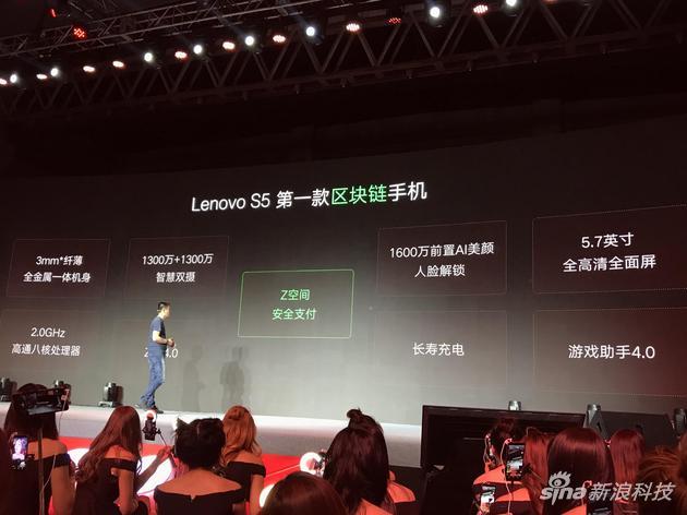 机智堂:区块链手机是新技术还是蹭热点?