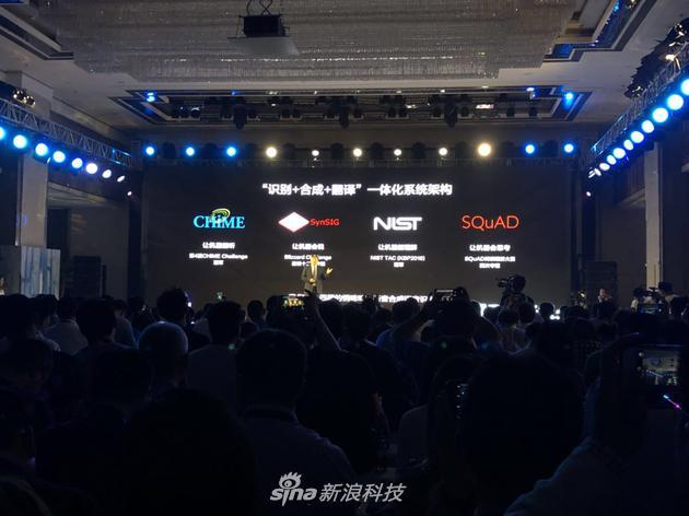 科大讯飞发2代翻译机:2999元的价比手机App强在哪?