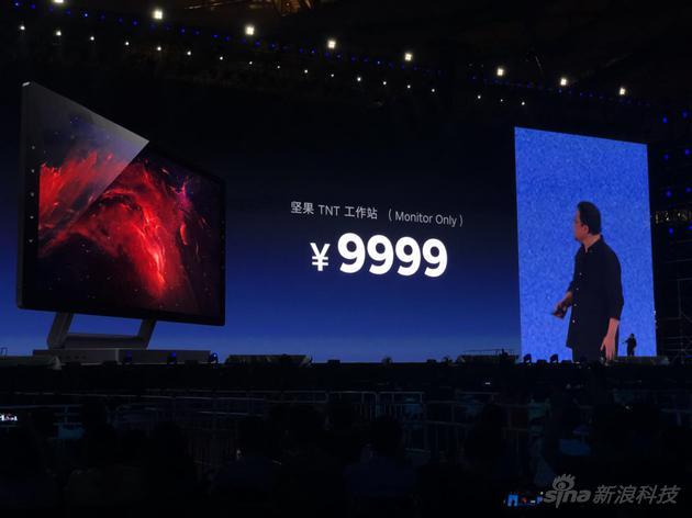 目前只要显示器的版本定价9999元