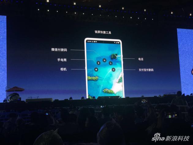 一块6.1英寸屏幕,支持压感