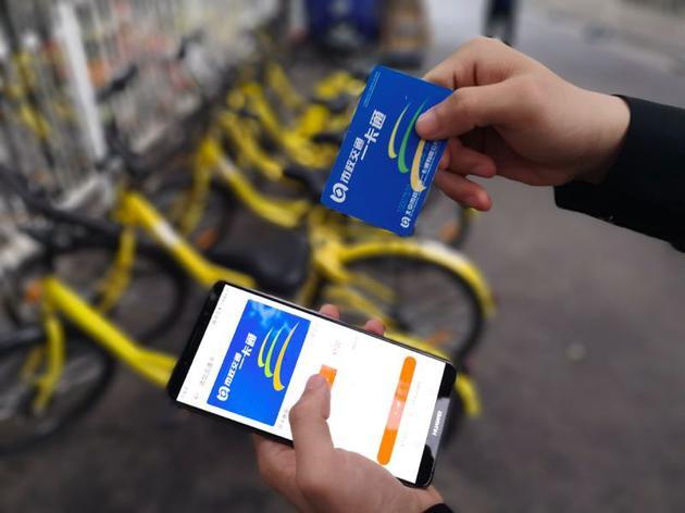ofo与北京一卡通达成合作 可刷卡骑车