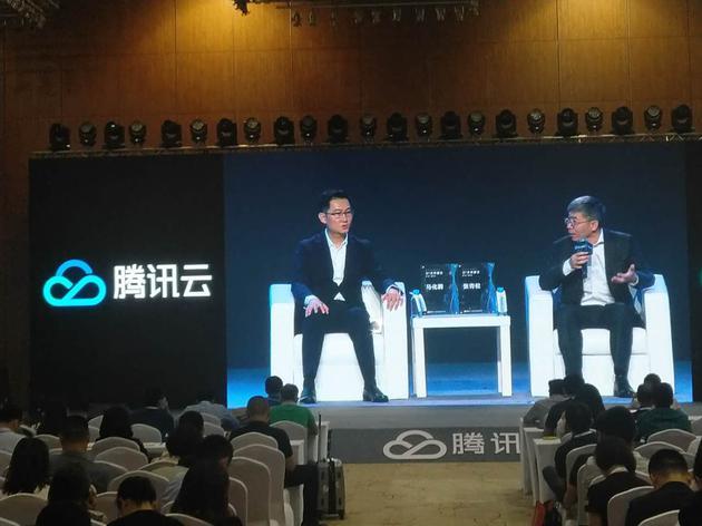 直击|马化腾:腾讯云将向BG两端扩展 三网建设是重点