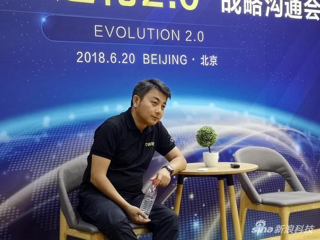 愛回收CEO、創始人陳雪峯