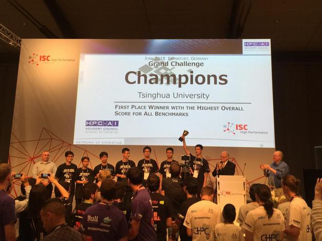 清华大学夺冠ISC18国际大学生超算竞赛