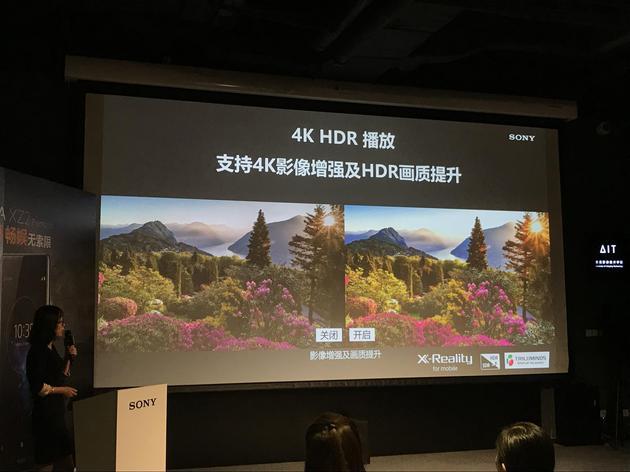 索尼Xperia XZ2 Premium發佈