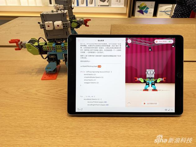 在Swift Playgrouds上給機器人編程