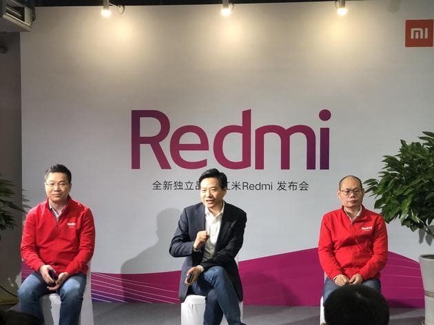 直击|Redmi发布会雷军怒怼友商:生死看淡 不服