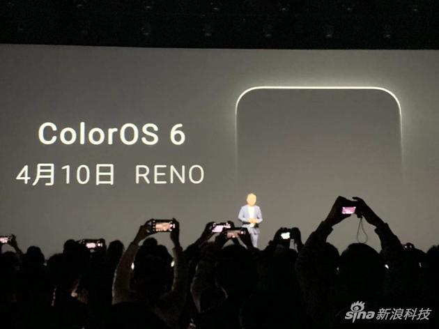 ColorOS 6上线时间