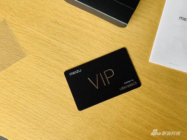 维修服务的VIP卡