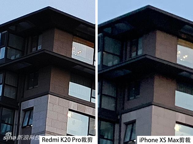 iPhone XS Max和K20 Pro样张放大对比