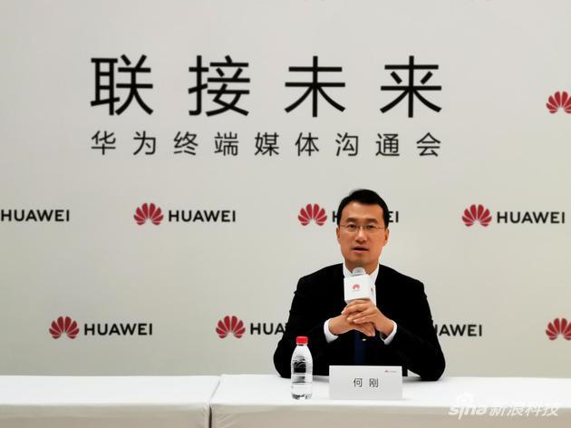 华为何刚:首款5G手机不考虑盈利 为了让更多人尝试