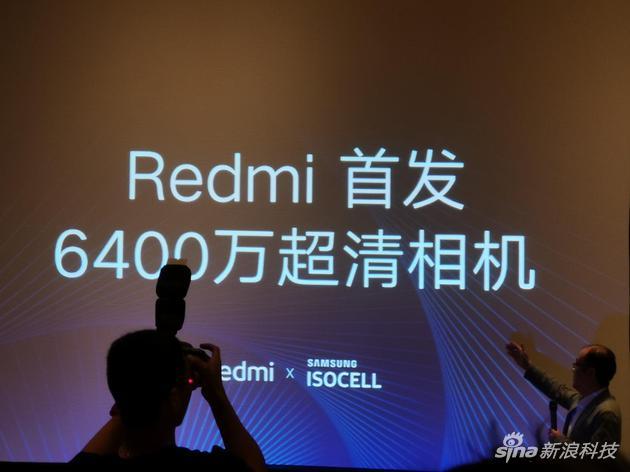 小米公布6400万像素计划:Redmi首发 一亿像素研发中