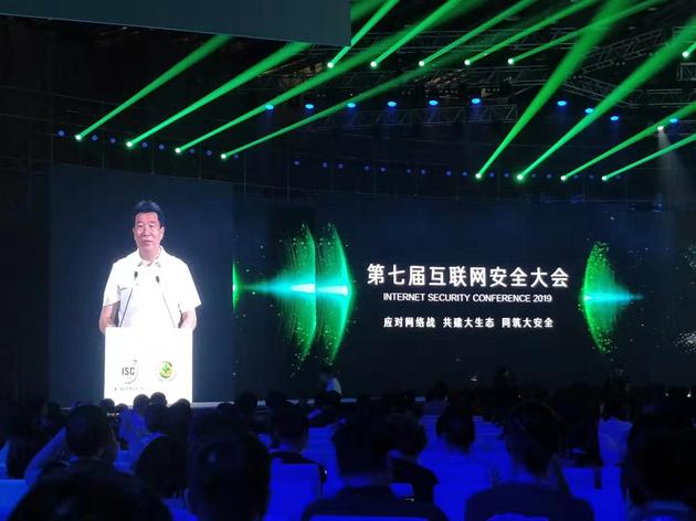 公安部郭启全:特别反对国家间网络战 防御应做到三化