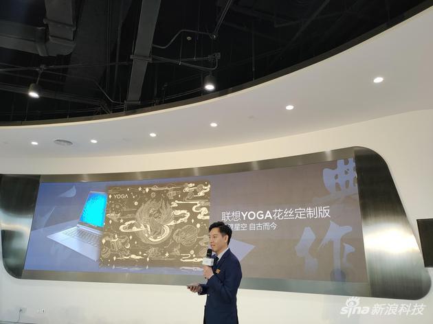 联想YOGA家族发新品:十代酷睿和4K屏加入