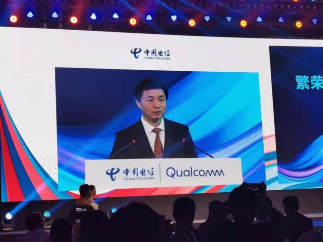 """中国电信:坚定开放合作的战略,推动""""百千计划""""升..."""
