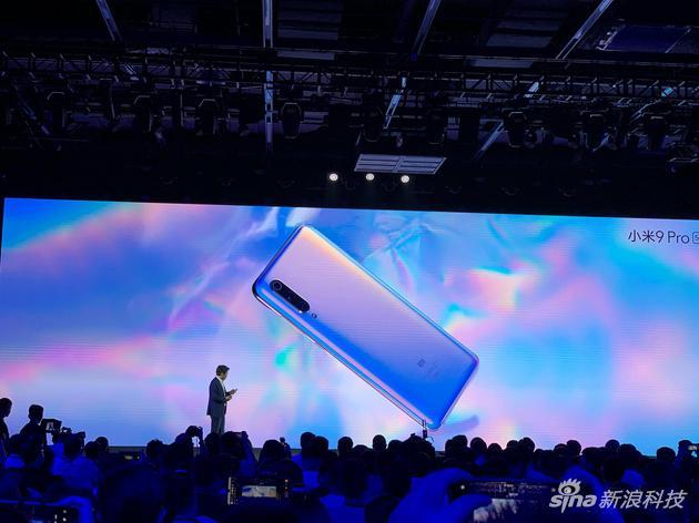 小米旗下国内首款5G手机发布米9Pro5G售价3699元起