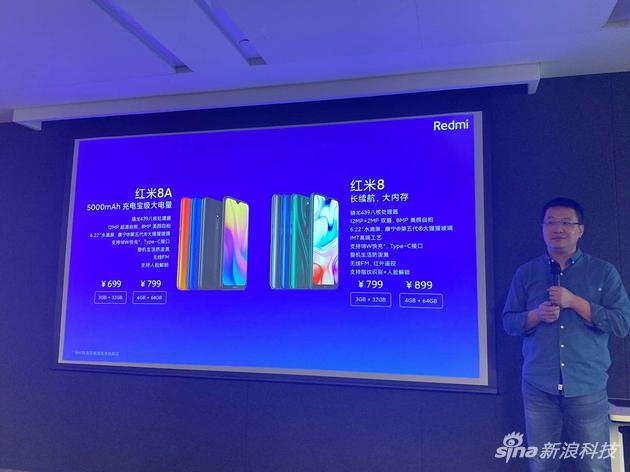 Redmi红米发布两款入门级百元机,均搭载高通骁龙439八核处理器