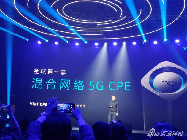 云米发布5G VIoT CPE路由器,可实现5G...