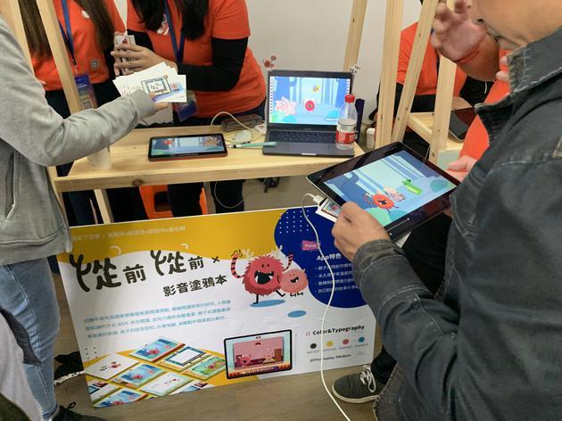 """app自助申请送彩金_西安+沣东:9月供应1.7万套房源,""""6千人摇""""终落谁家?"""