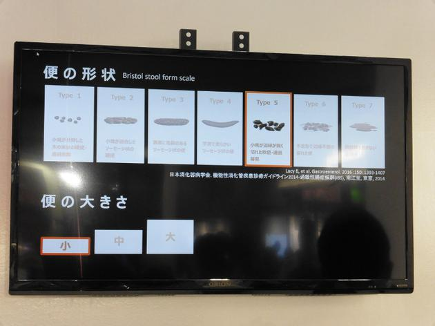 尊龙d88.com集团网址 - 小摩:中国重汽目标价降至14元 维持中性评级