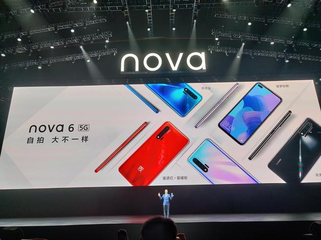 华为nova6系列发布:前置DxO第一