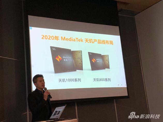 """5G移动芯片""""战争""""打响联发科技天玑800布局中高端"""