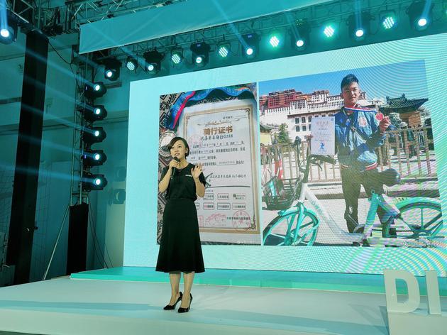 滴滴青桔单车已进入150个城市 柳青揭秘品牌名称由来