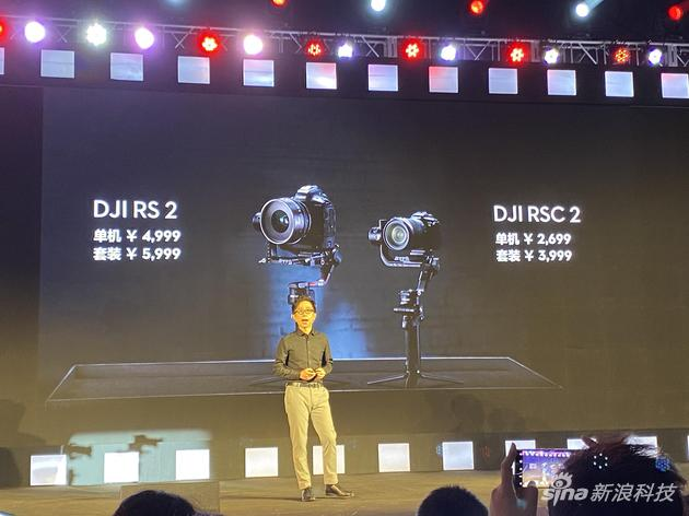 更专业和更便携 大疆发布全新手持云台DJI RS 2和DJI RSC 2
