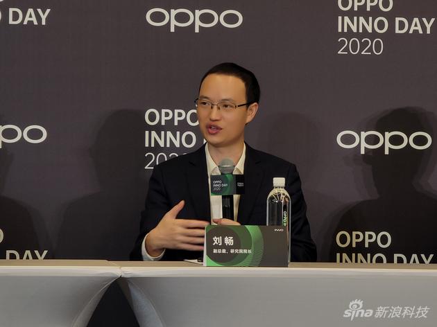 OPPO刘畅:AR仍是未来趋势,卷轴屏概念机牵引行业
