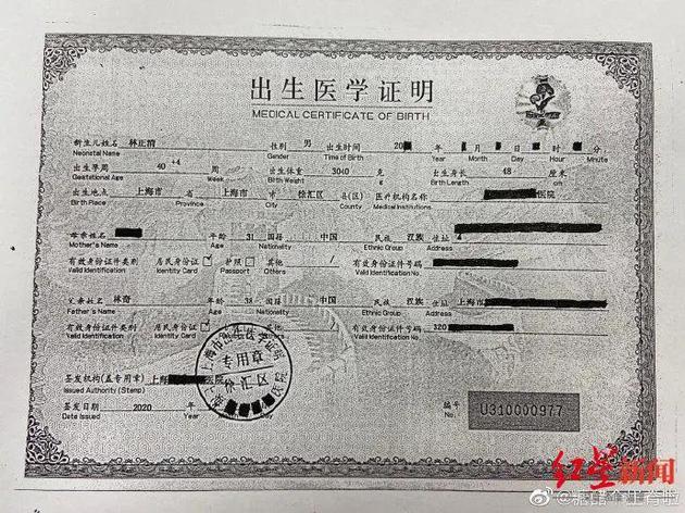 游族董事长林奇遗产争夺,30亿分3子女,疑似非婚生儿子发律师函