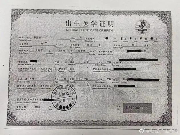 """游族林奇30亿遗产陷争夺战,""""非婚生""""子女是否可以继承 ?"""
