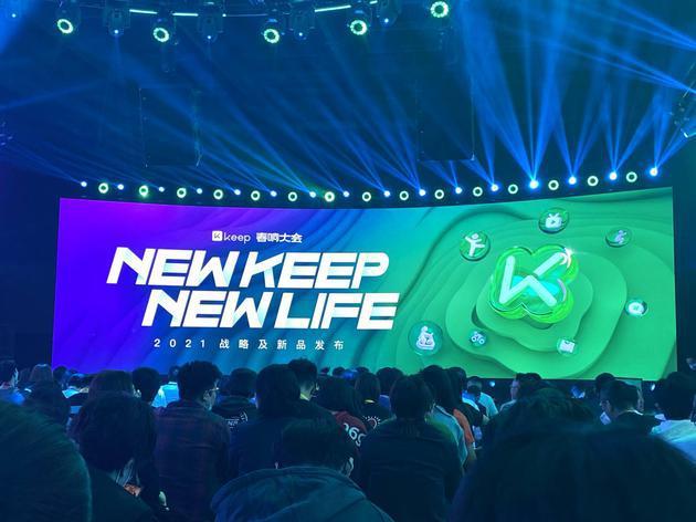 Keep推出7.0版本:全新界面还有专为中国女性打造三大IP课程