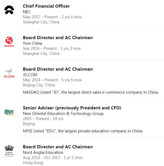 澳门线上娱乐银河 - 志邦家居股份有限公司关于以集中竞价交易方式回购股份的回购报告书