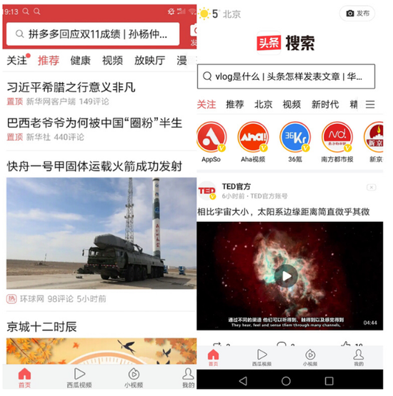 真人网网上娱乐 中国羽协实体化进行时,开启赛制等一系列改革