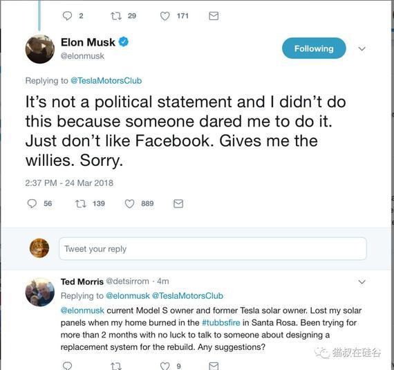马斯克解释说自己不是政治宣言,也不是被人激将,是真不喜欢Facebook。