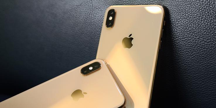 用着老iPhone的你 需要换iPhone XS吗?