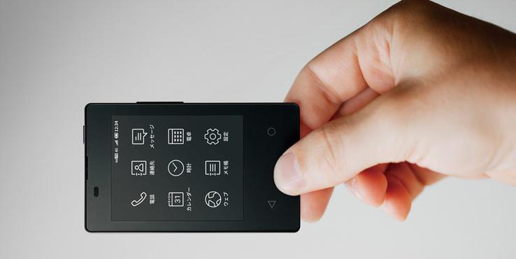 全球最轻最薄手机是它?名片大小/2.8寸E-ink屏