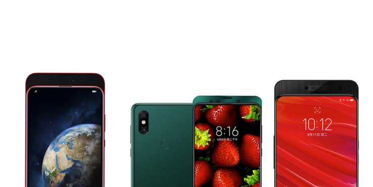 最新大奖娱乐官网下载手机X爱回收 三部滑盖机拆解回顾