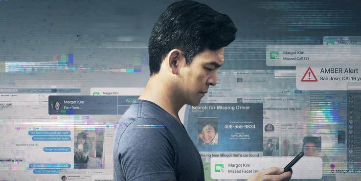 《网络谜踪》中有哪些值得我们学习的电脑知识?