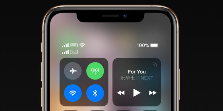 澳门银河唯一官网推送iOS更新 修复中国用户双SIM信号问题